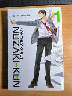🚚 Gekkan Shoujo Nozaki-kun Manga