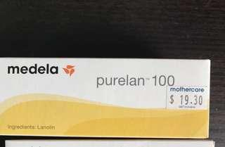 🚚 Lanolin cream medela