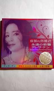CD Japan Teresa Teng Compilation