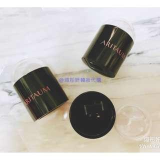 韓國aritaum彩妝眉筆眼線筆唇筆削筆器〞-『韓妝』〈現貨〉