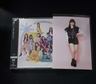 IZONE WiZONE Version Japanese Single with Hitomi Photo
