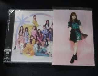 IZONE Wizone Version Japanese Single with Nako Photo