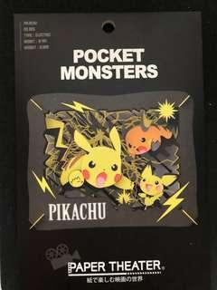 Pokemon Paper Theater (比卡超)