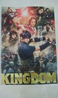 Kingdom a4 movie poster