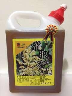 🚚 炎炎夏日🌞慶興蜂蜜🎀Sweet Honey😋