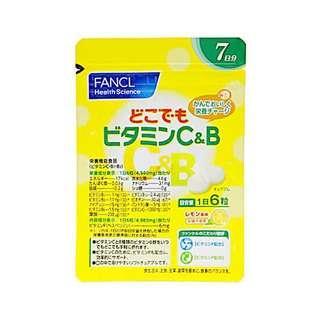 Fancl 日本版美味維他C加B (7 天份量42粒)