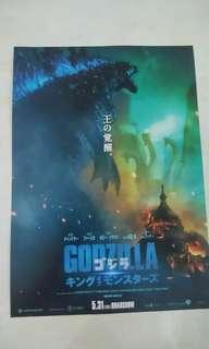 Godzilla a4 movie poster