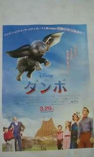 Disney dumbo a4 movie poster