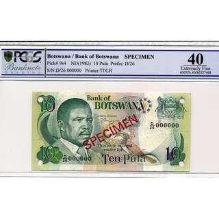 1982 Bank of Botswana Botswana  SPECIMEN 10 Pula  SNo. 000000 PCGS 40