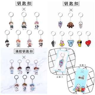 🚚 Koop BTS Cute Key chain