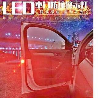 汽車裝飾開門安全警示燈防追尾燈免接線LED