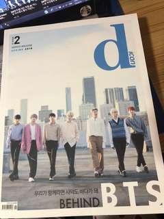 [wts] bts dicon magazine