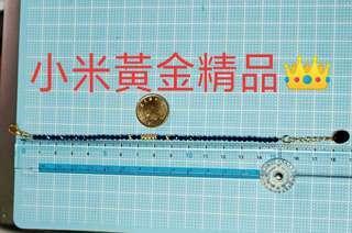 🚚 藍尖晶888黃金手鏈1900元金重0.12