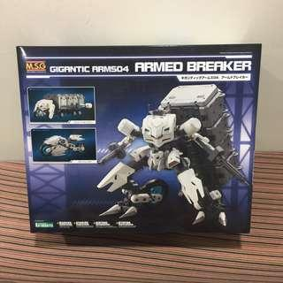 (Promotion) M.S.G Gigantic Arms 04 Armed Breaker