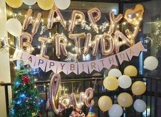 生日氣球套裝