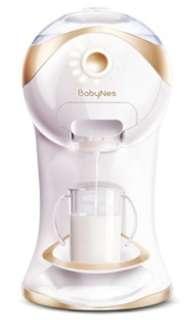 BabyNes Machine 沖調機(沖奶機)全新