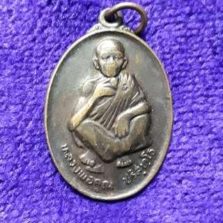 Old Thai Amulet LP Koon