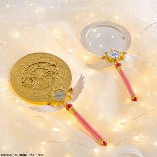 🚚 庫洛魔法使 一番賞 鏡子 最後賞 銀色 超美的