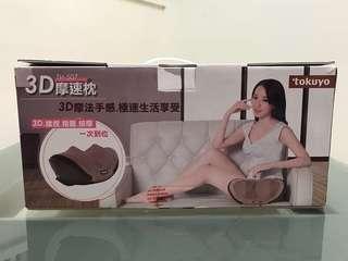 tokuyo3D摩速枕