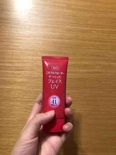 🚚 專科BB霜  (不接受退貨 退款的動作 謝謝配合)