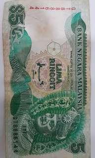Rare RM5 with nice number