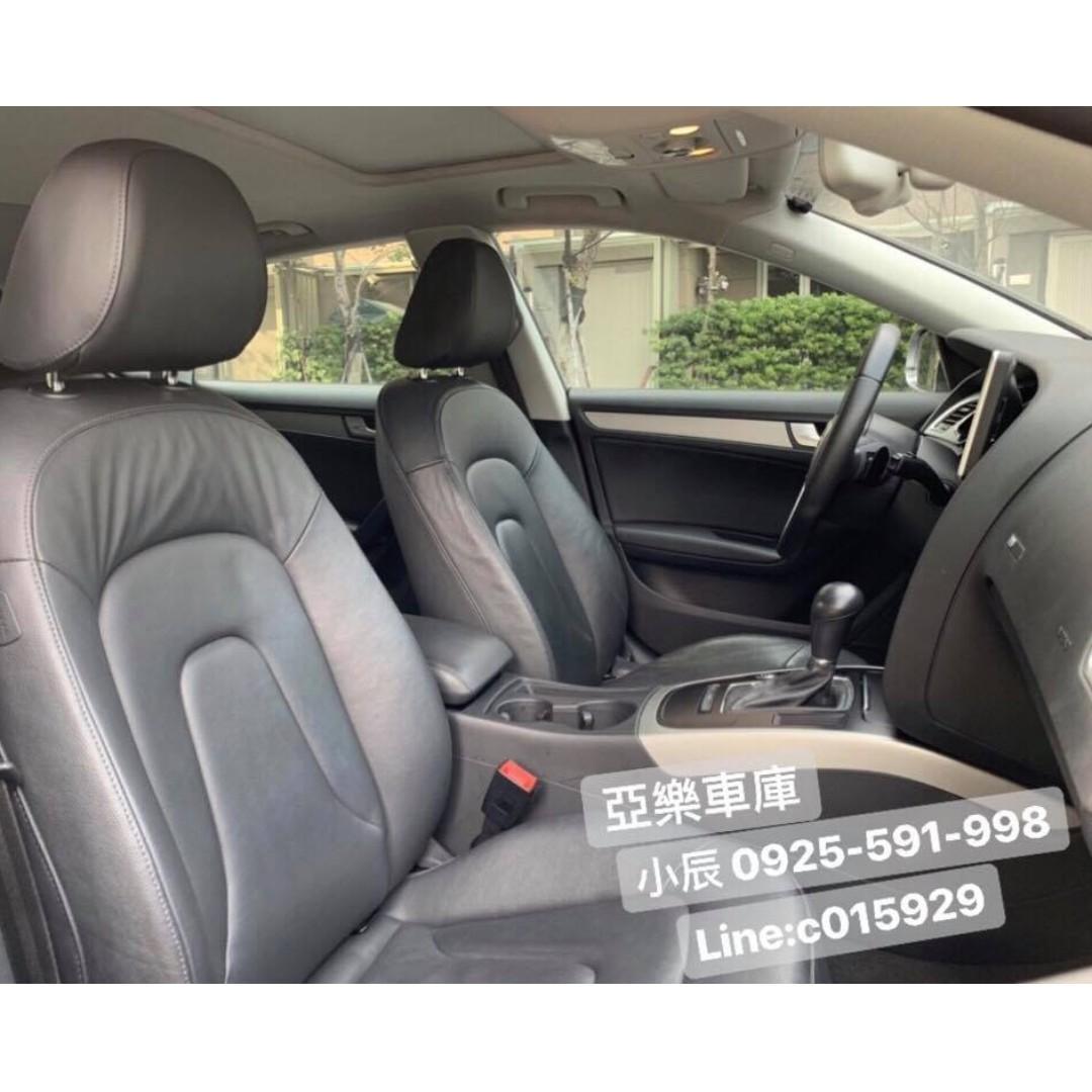 亞樂車庫 奧迪 A5➶新古中古二手車