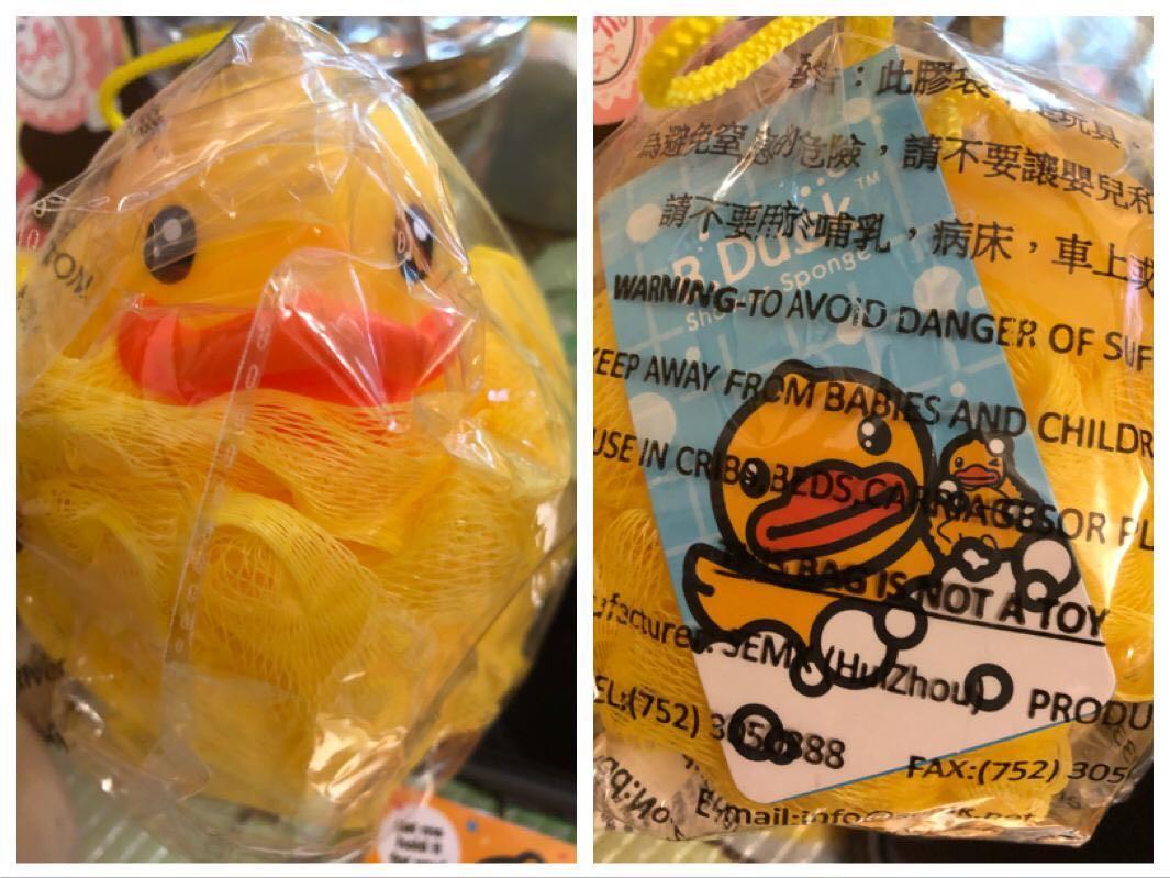 B-Duck 沖涼球$30