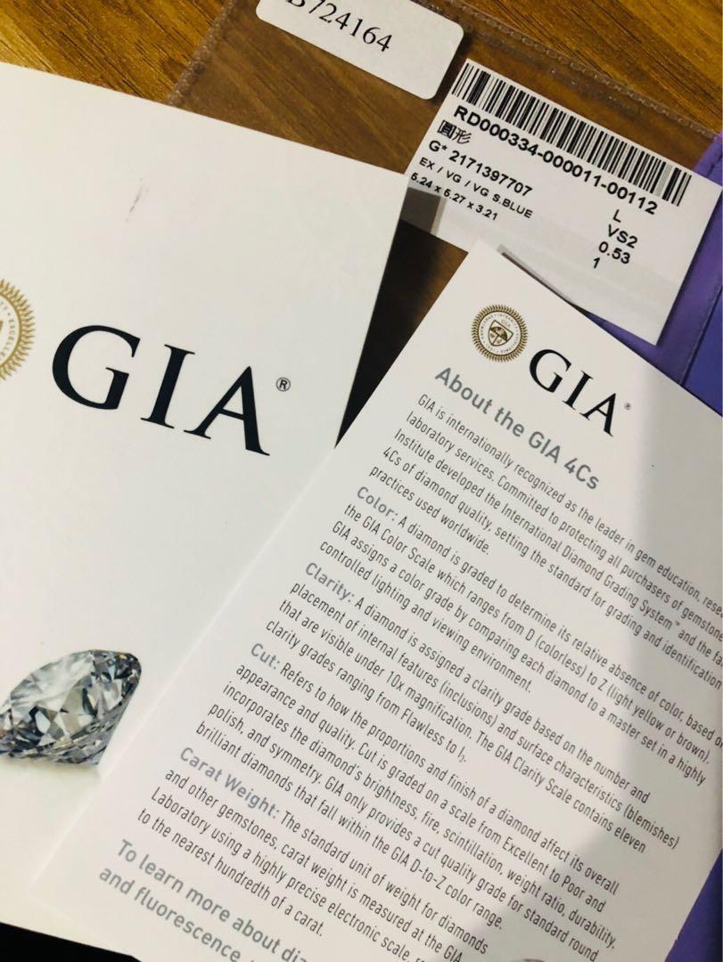 (減價)周大福GIV證書53分VS2高色(可小量議價)
