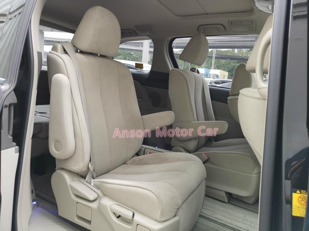 Toyota ESTIMA AERAS 240