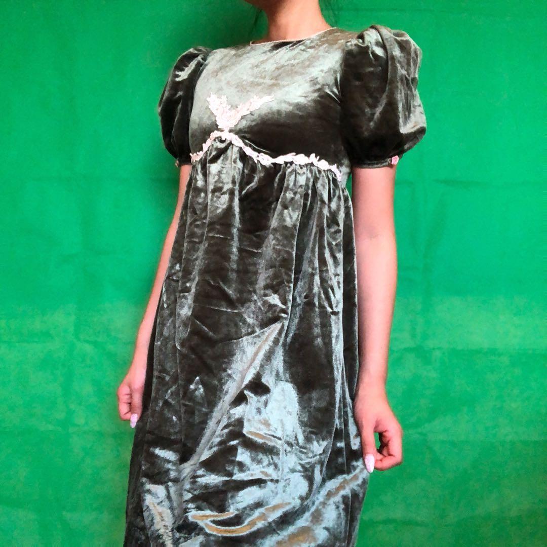 Vixen Fatale Mini Dress