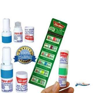 Poysian Nasal Inhaler