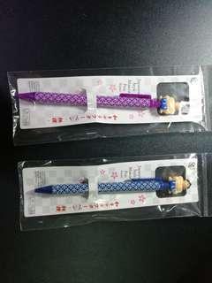 Japanese Style Mascot Pen