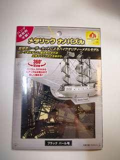 20% off 😉 Tenyo Metallic Nano Puzzle Black Pearl
