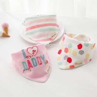 🚚 Ready Stock!  Brand New Momscare Ins Baby Drool Bibs with Snaps, Drooling & Teething Bib Set of 3 Pcs