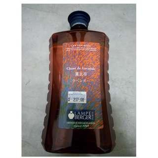 Lampe Berger Essential oil - Lavender