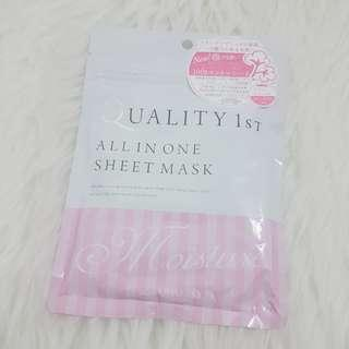 Quality 1st First All In One Sheet Masks