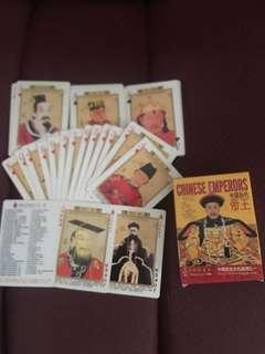 Chinese emperor card
