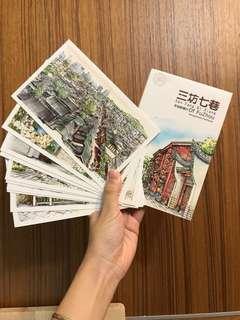 🚚 手繪明信片 福州 中國