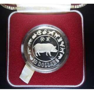 1983 Singapore Lunar Zodiac Pig $10 Silver Proof Coin