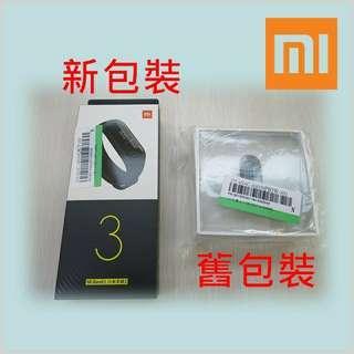 2019年新小米手環3(1pcs)原廠全配再送一個保護貼