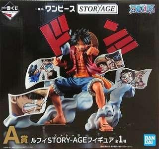 One piece story age 一番賞