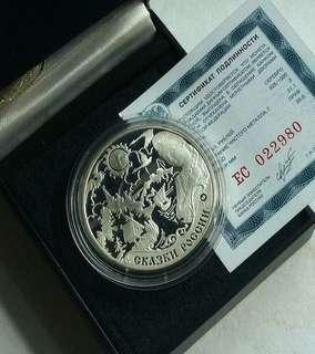 👉 RUSSIA - 1 Troy Oz+ (999) Fine Silver Proof coin