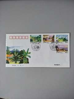 🚚 FDC 2004-10 Hometown