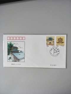 🚚 B FDC 1996-15 Zhenwu Temple
