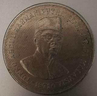 5 ringgit Malaysia coin