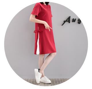 (S - 3XL) Ladies Dress #5264