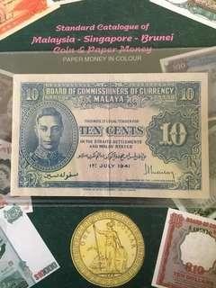 1941 Board of Commissioners of Currency Malaya / Straits settlements 10 cents ~ KGVI