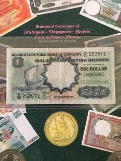 1959 Board of Commissioners of Currency Malaya $1