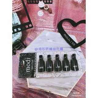 韓國aritaum波浪蓬鬆感髮型梳子/MODI卸甲專用質感卸甲夾〞『韓妝代購』〈現貨+預購〉