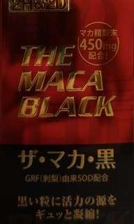 2H2D 瑪卡營養丸 Black Maca (包郵)